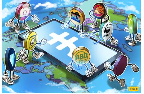 30000軒の販売店が受け入れる仮想通貨ウォレット – ユーザーはどこででもモバイルデータを購入可能