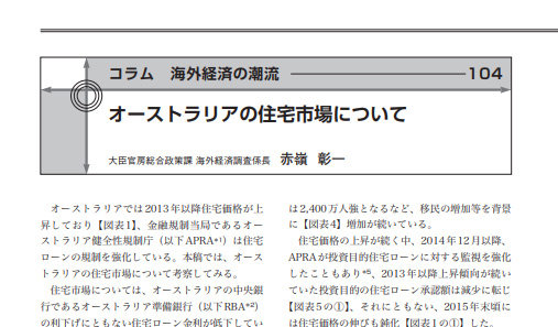report104
