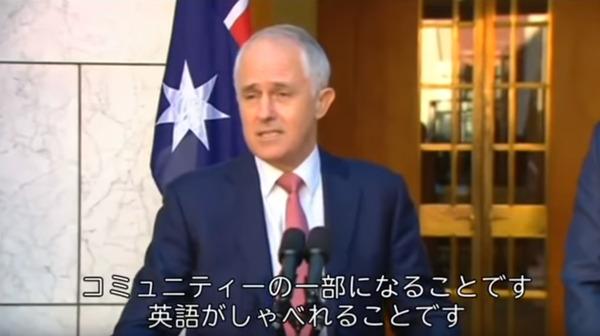 オーストラリアの市民権06