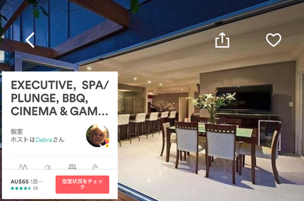 airbnbjapan