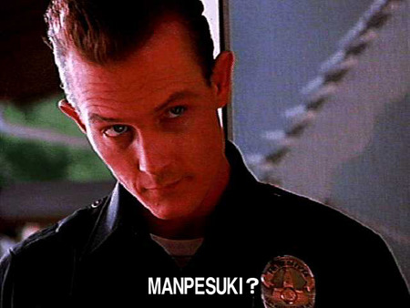 manp3