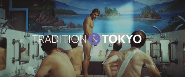 tokyobrand16