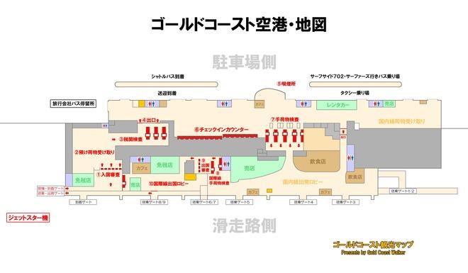 ゴールドコースト空港地図