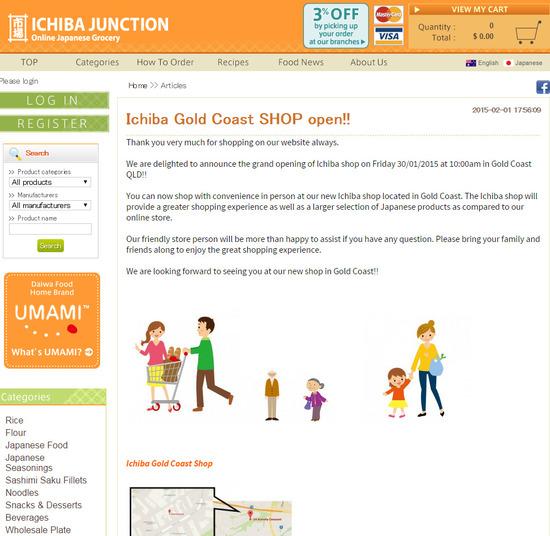 ichiba-goldcoast