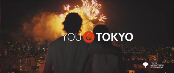 tokyobrand21