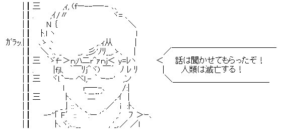 kibayashi