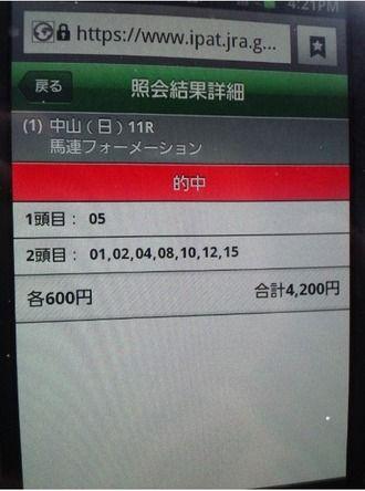 9211f66f.jpg