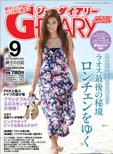 G191_Cover-JP
