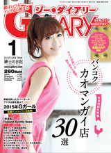 G195_Cover-TH