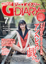 G189_Cover-JP