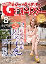 G190_Cover-JPs