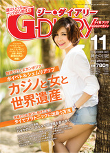 G193_Cover-JP