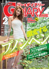 G184_Cover-JP