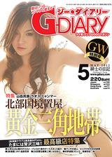 G151Cover-Thai_s