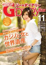 G193_Cover-JPs