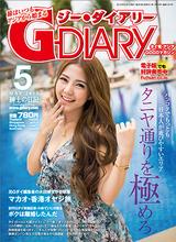 G187_Cover-JPs