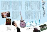 052-053_tanimoto_196