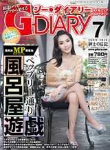 177-Cover-JPs