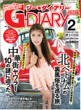 G196_Cover-JP