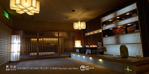 Hoshino Resort Kai Nikko x MtdN Mountain side Nikko Collaboration Store