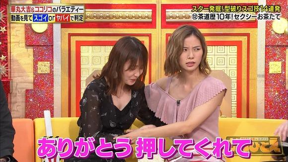 乃木坂46の高山一実さん、バラエティー番組でお○ぱい丸出し!