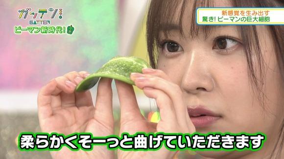 【画像】ピーマンを食べる指原莉乃がエロいwww