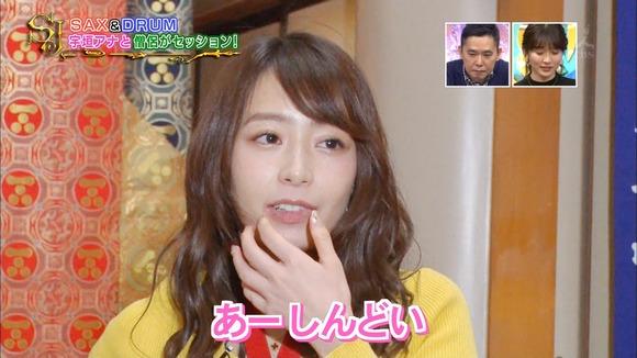 【画像】宇垣美里アナ、「S〇X」披露!「あーしんどい。久しぶりでしたね。やっぱ好きだな」