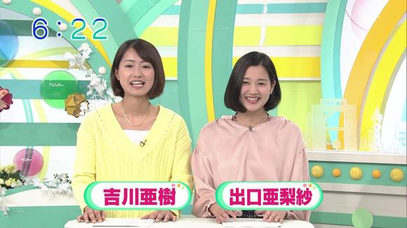 【画像】女子アナさん、テレビでエッチな水着を着させられる