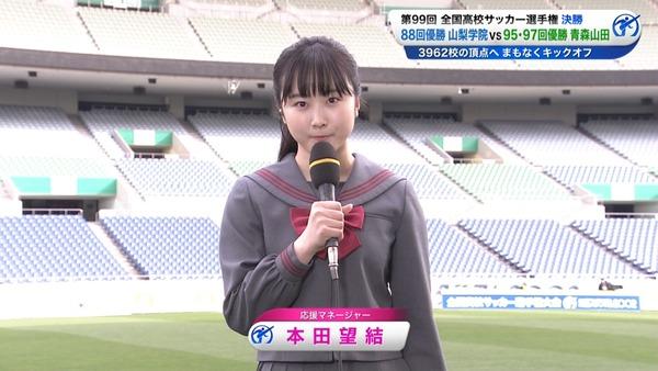 【朗報】本田望結ちゃん、今日もセーラー服がパンパンではち切れそうwww