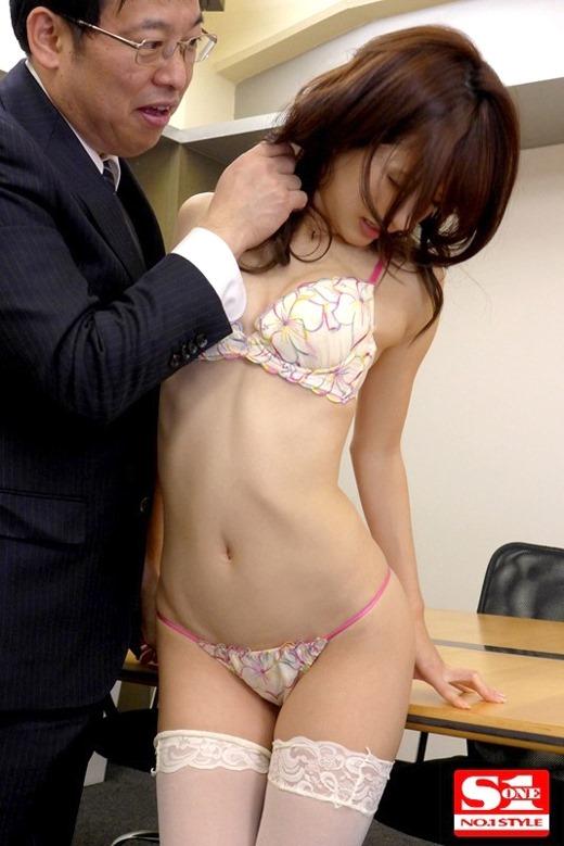 amatsuka_moe_5057-006s