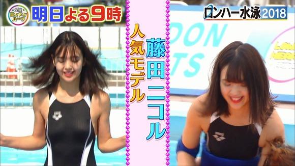 【画像】「ロンハー水泳2018」で藤田ニコルらスク水姿で美ボディーを披露
