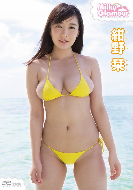 shiori-milky-h1