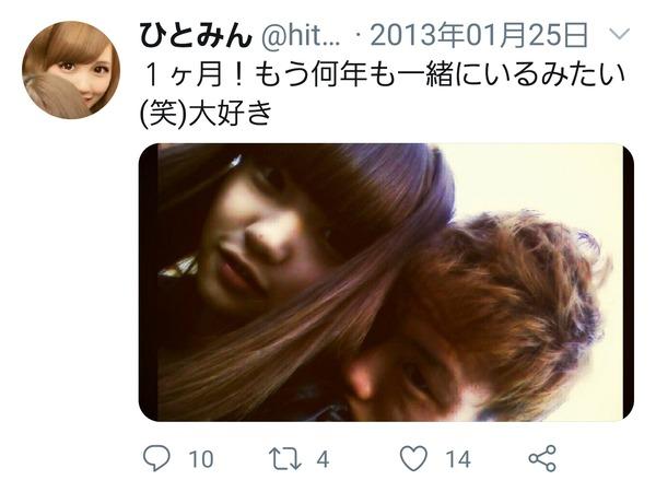 【画像】テレ東・田中瞳アナのギャルJK時代