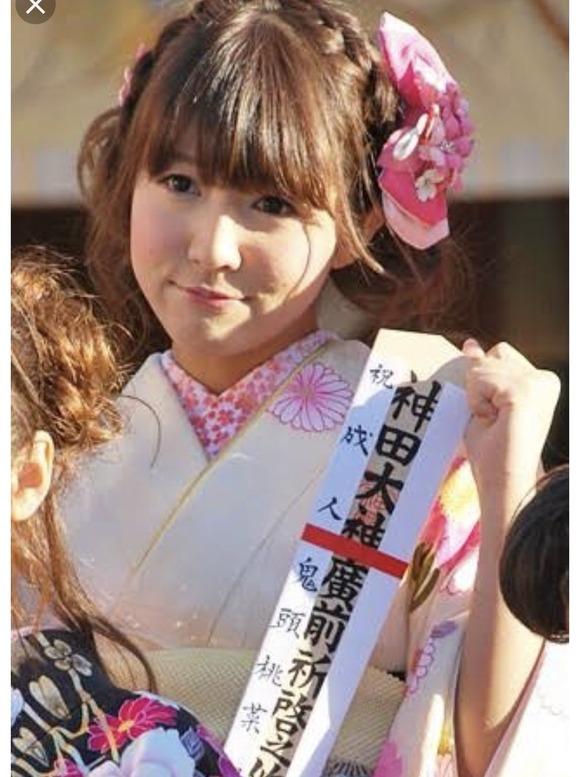 【画像】AV女優・三上悠亜さん、うっかり本名をアップしてしまうw