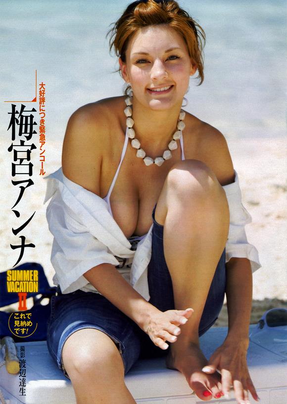 【画像】梅宮アンナが語る「羽賀研二とのペアヌード」撮影秘話 私を丸裸にした篠山紀信の一言