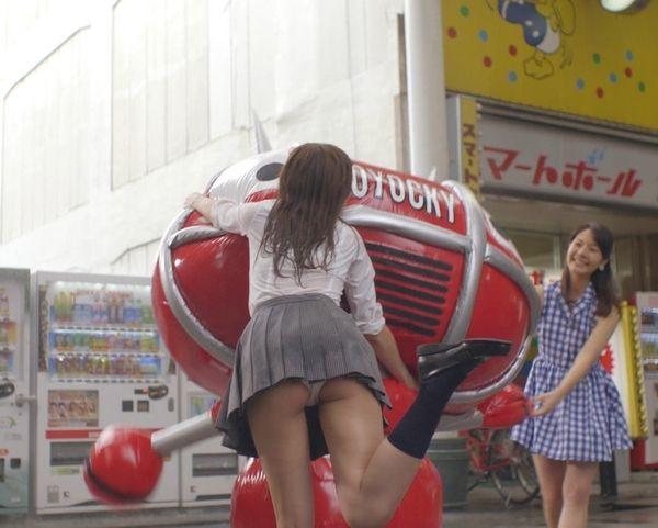 【画像】池田エライザさんのケツwww