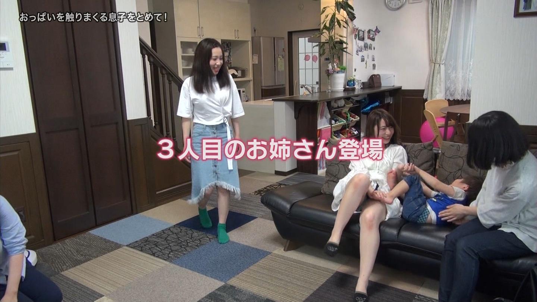 https://livedoor.blogimg.jp/ge_sewa_news-geino/imgs/b/9/b99ac349.jpg