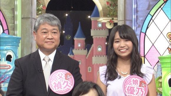 【画像】大原優乃の父、初めて見た娘の強烈グラビアに目を見開いて絶句