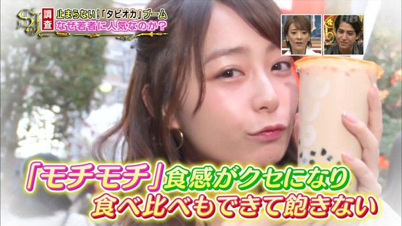 宇垣美里アナ、エ●チで可愛すぎる