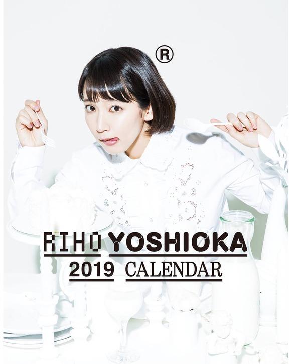 【画像】吉岡里帆の2019年カレンダーに水着ページ