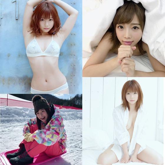 AV女優・紗倉まな、デビュー7年目の記念にエロい画像をアップする 表紙