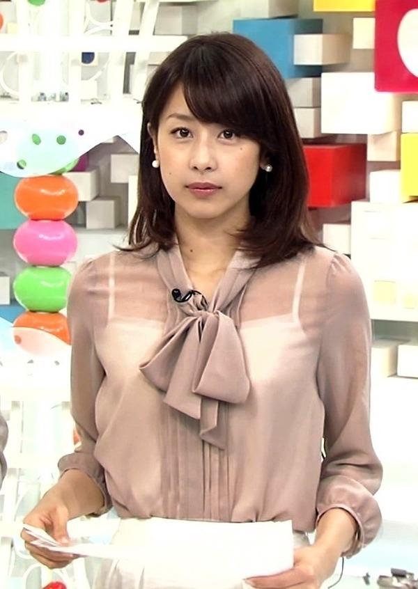 加藤綾子、田中みな実に対抗心? 写真集発売「いっちゃいましょうか!」