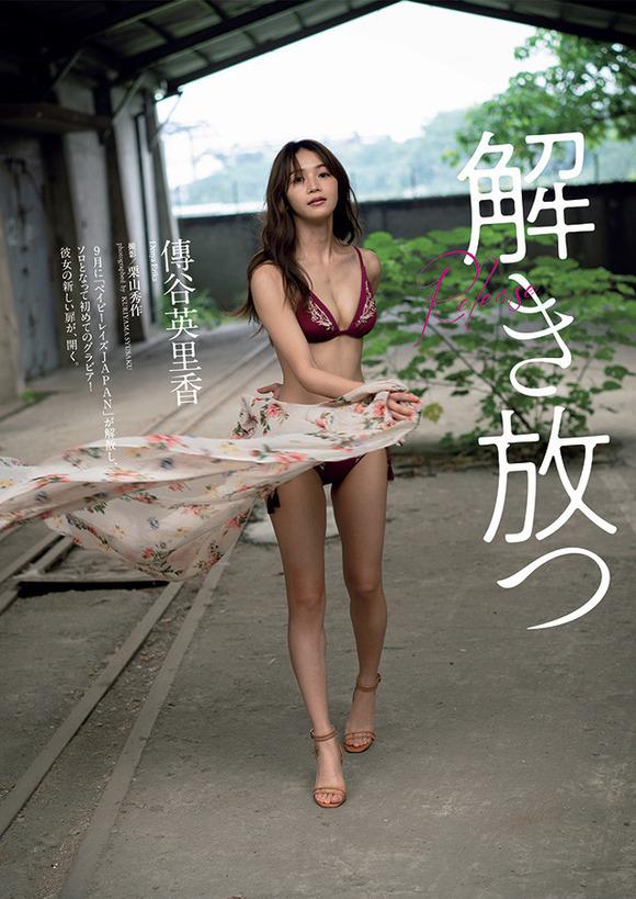 小島瑠璃子 アイコラ 326ismの画像