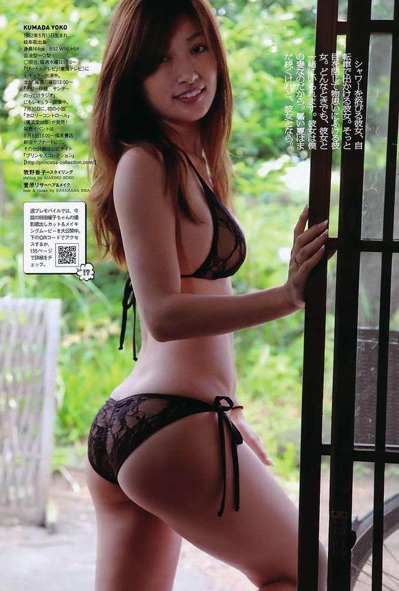 kumada_youko_113