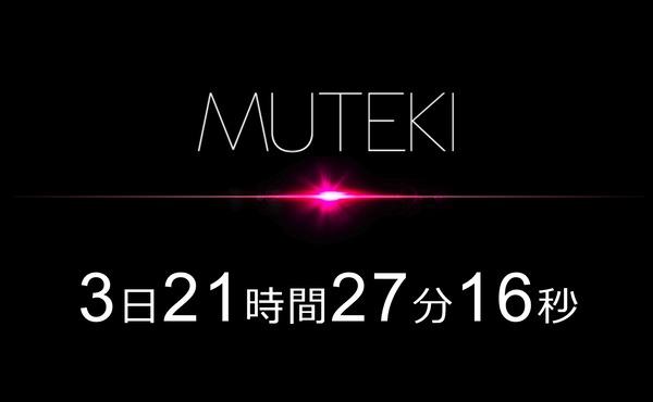 muteki2021