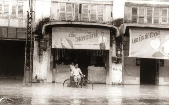 Bangkok flooding 1957