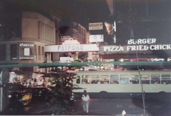 パッポン_1990