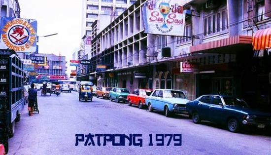 1979年・パッポン
