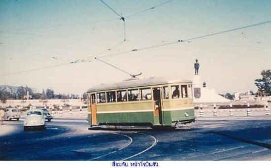 Trams passing Lumphini Park 1958