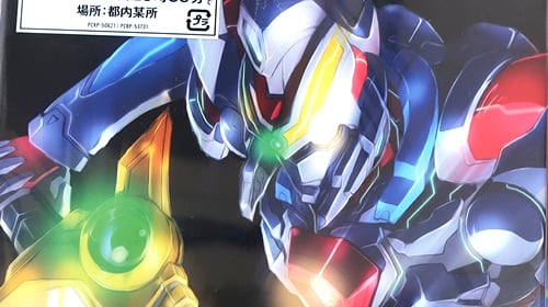 TVアニメ「SSSS.GRIDMAN」BD1巻